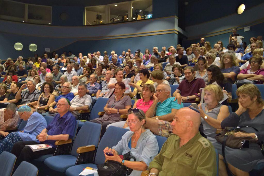 Public in Tel Aviv