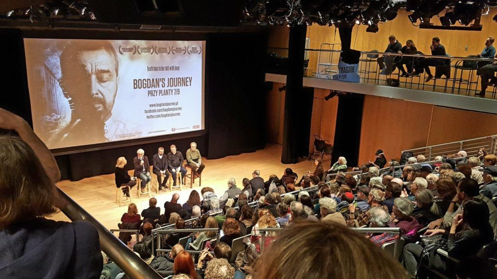 Q&A panel in New York, view from a balcony