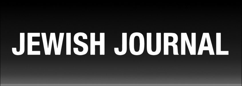 Jewish Journal button