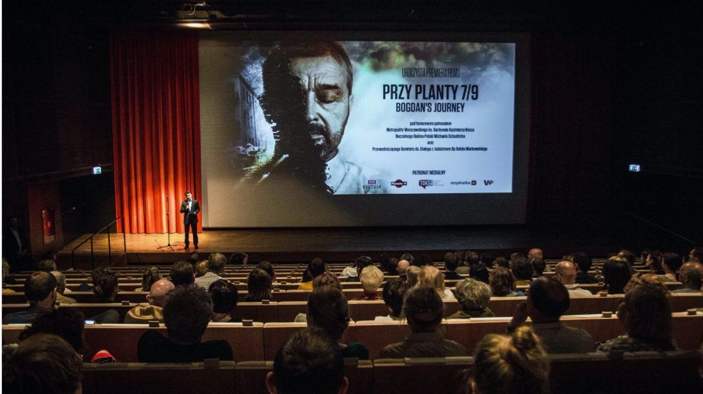 Polin Museum in Warsaw, celebratory premiere
